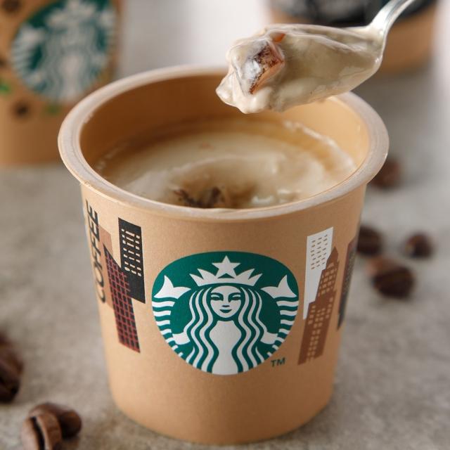 コーヒー&クリームプリン