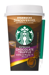 Discoveriesエスプレッソチョコレートトリュフ