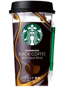 ブラック コーヒー スタバ