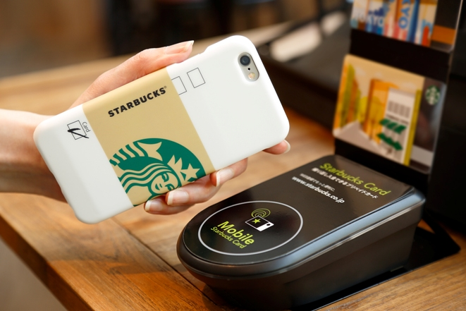 Starbucks Touchの写真