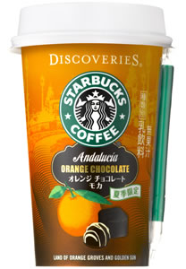 http://www.starbucks.co.jp/assets/images/press_release/images/before/2121.jpg