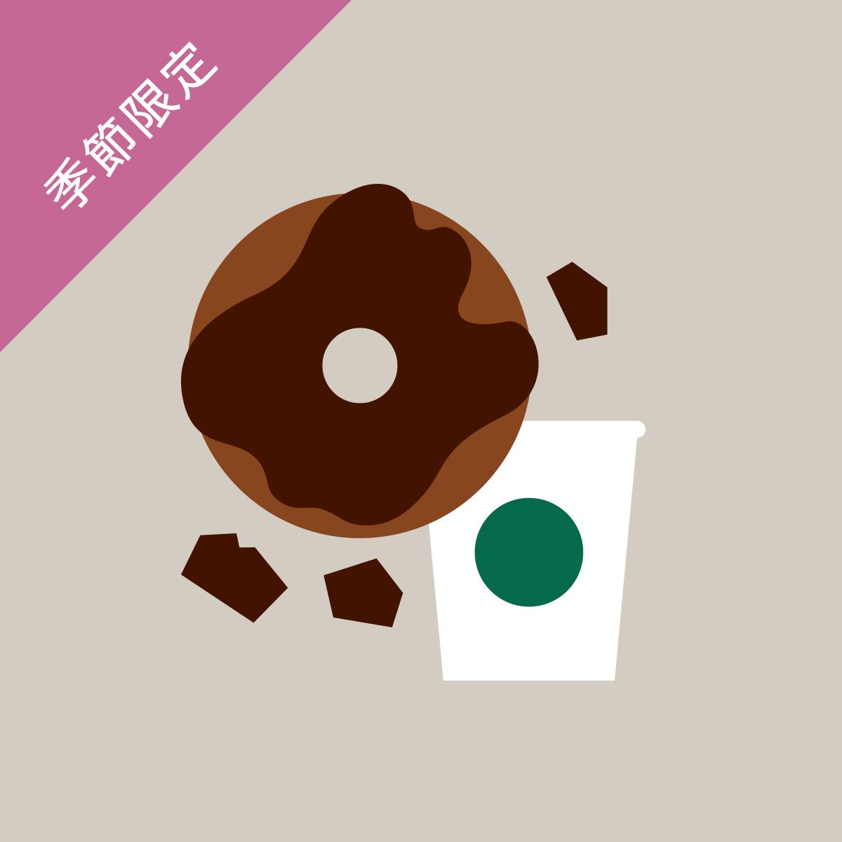 フードペアリング Coffee Meets Chocolate編