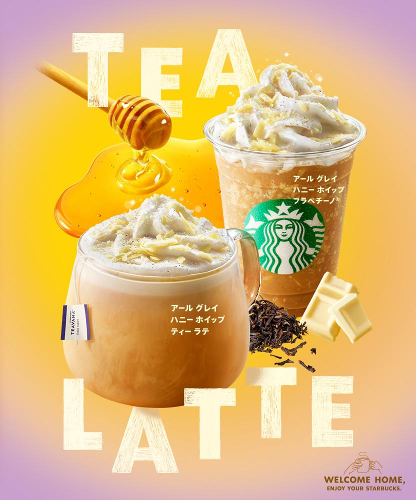 Starbucks Coffee Japan ¹ターバックス ³ーヒー ¸ャパン