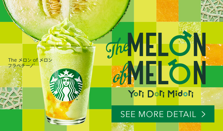 Caramel S'MORE Frappuccino® Blended Cream キャラメル スモア フラペチーノ® SEE MORE DETAIL