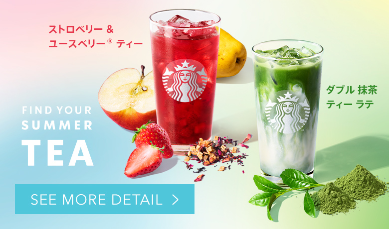 WE WISH YOU A MERRY COFFEE SANTA BOOTS CHOCOLATE SEE MORE DETAIL