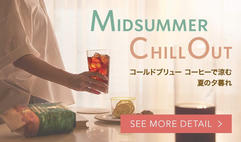 MELTY TIME WITH CHOCOLATE コーヒーにチョコレート。心もとろける至福なひととき。 SEE MORE DETAIL