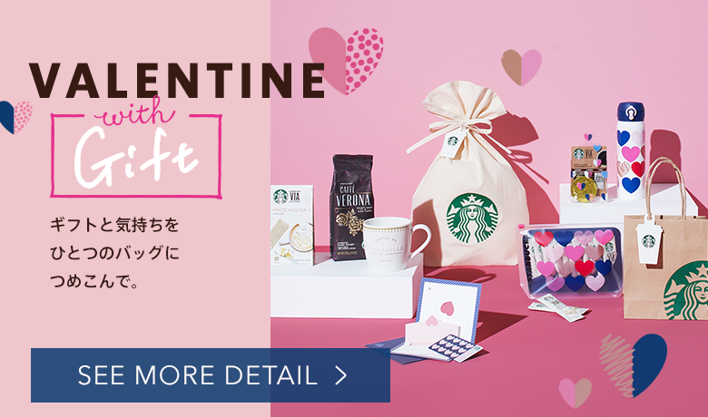 VALENTINE with Gift ギフトと気持ちをひとつのバッグにつめこんで。 SEE MORE DETAIL
