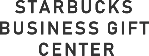 STARBUCKS BUSINESS GIFT CENTER