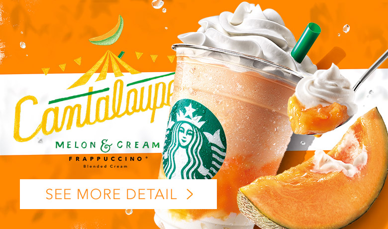 Cantaloupe MELON & CREAM FRAPPUCCINO® Blended Cream