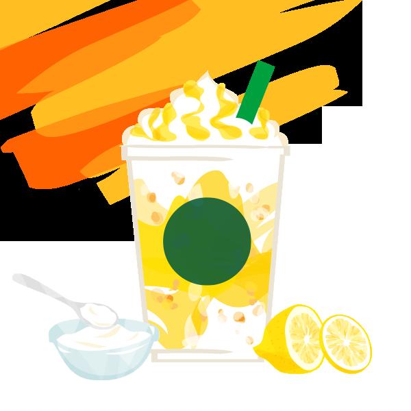 スタバ レモン ヨーグルト