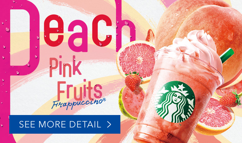 Peach Pink Fruits Frappuccino® SEE MORE DETAIL