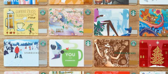 スターバックス カード デザイン画像