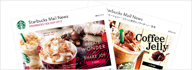 Starbucks Mail News イメージ