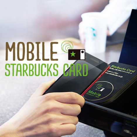 Mobile Starbucks Card