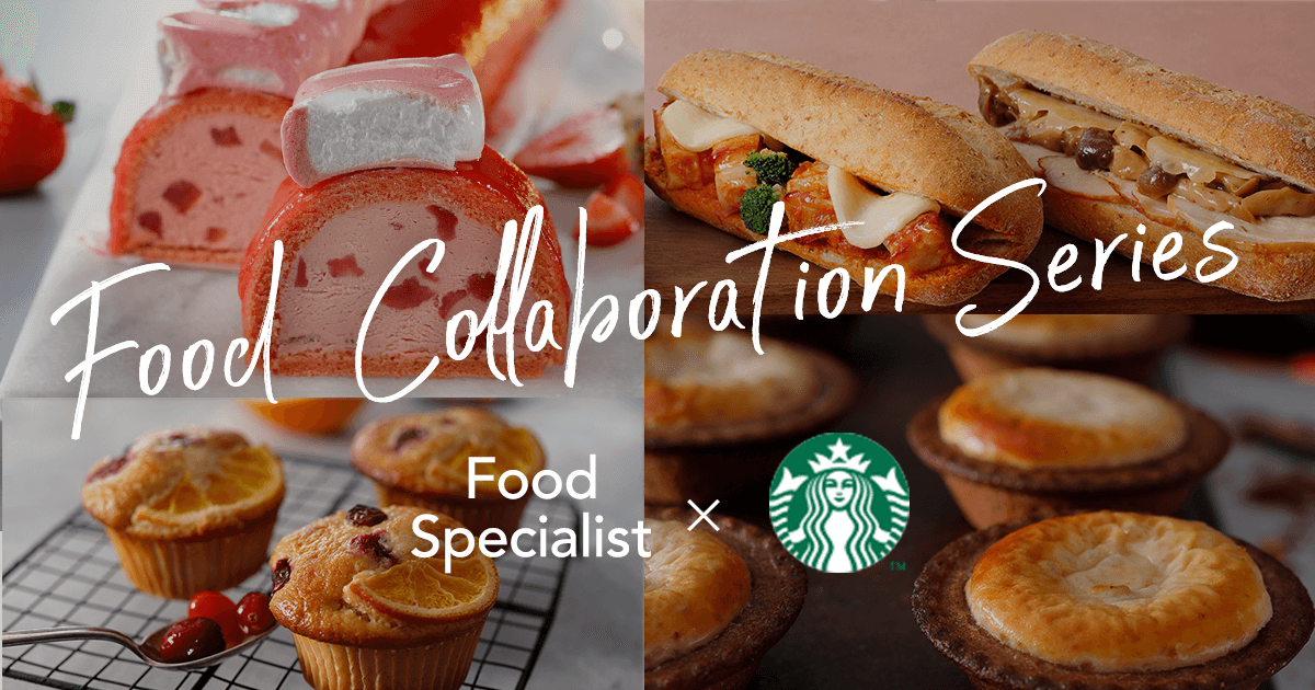 Food Collaboration Series
