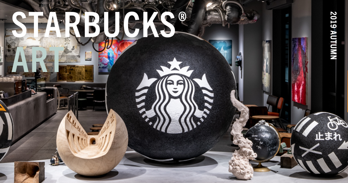 STARBUCKS® ART 2019 AUTUMN