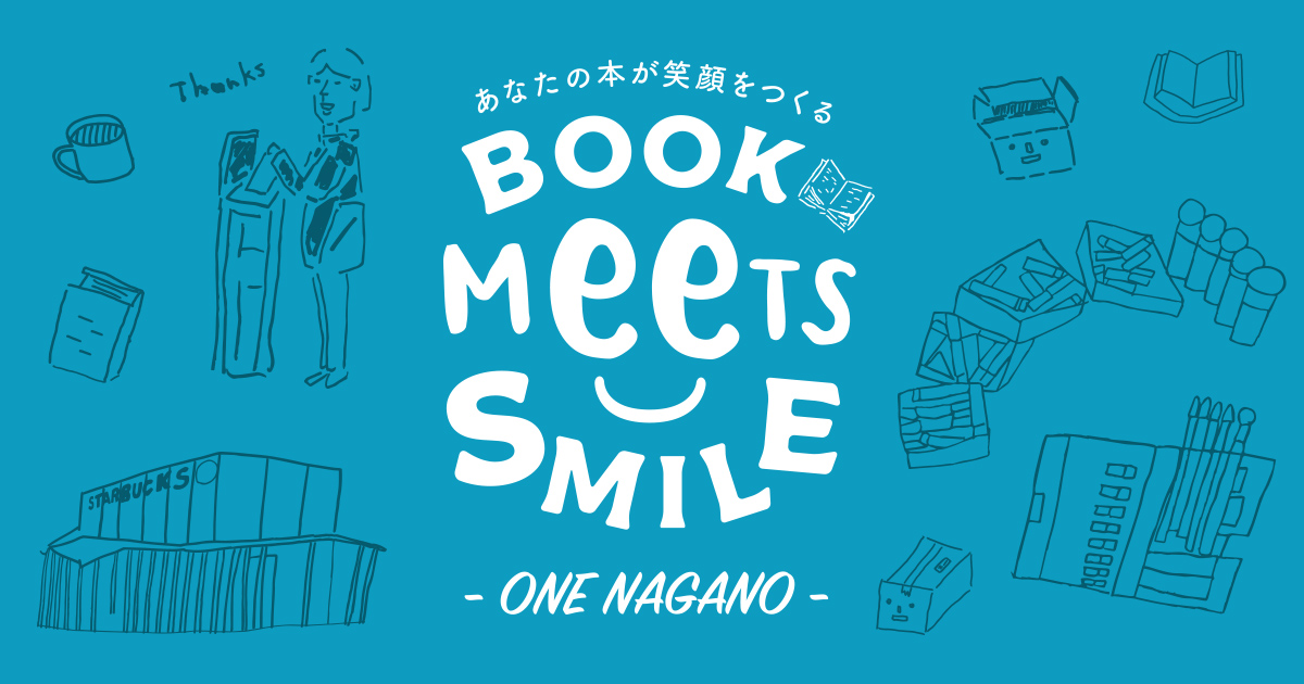 Book Meets Smile