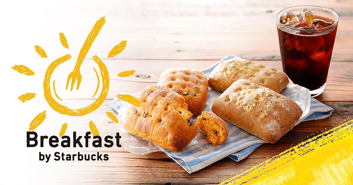 Breakfast by Starbucks