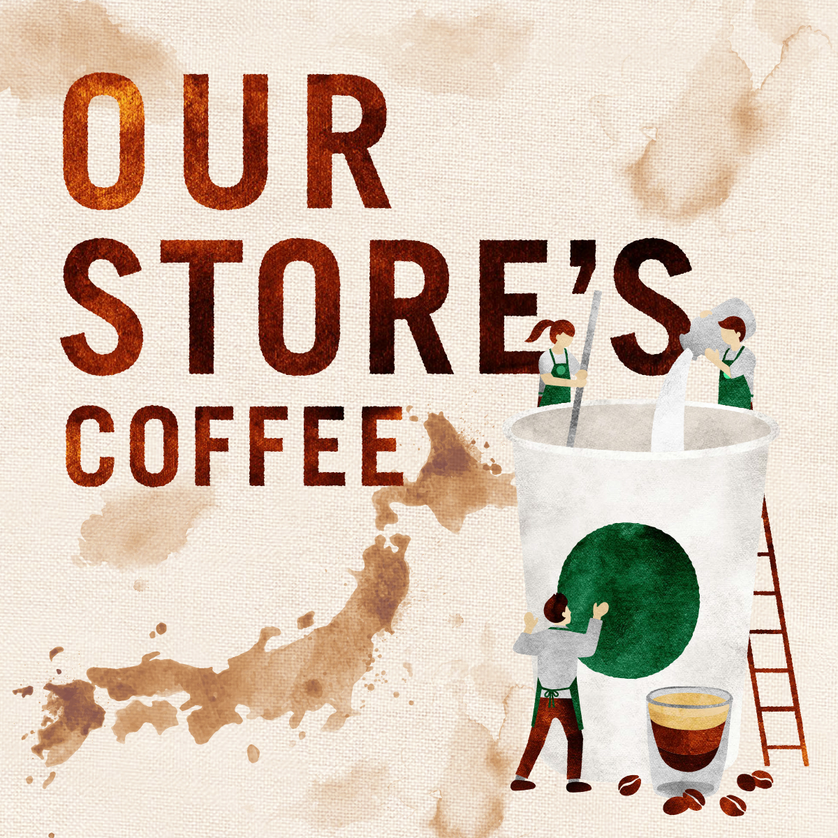 OUR STORE'S COFFEE |スターバックス コーヒー ジャパン