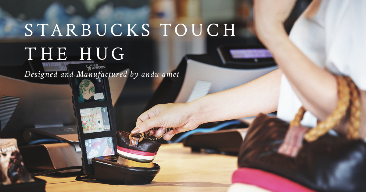 Starbucks Touch The Hug スターバックス タッチ ハグ