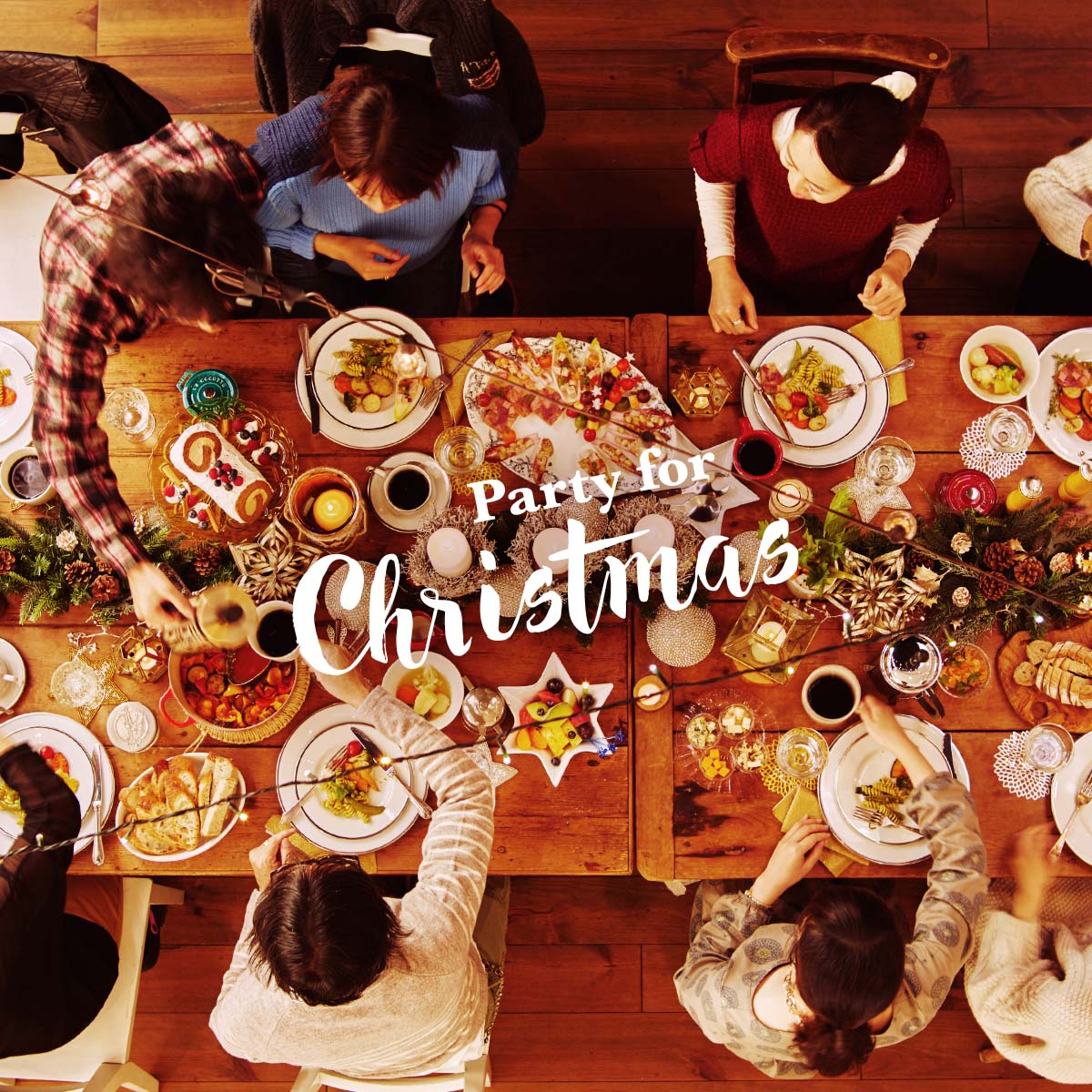 [季節のコーヒー] Party for Christmas パーティを始めよう