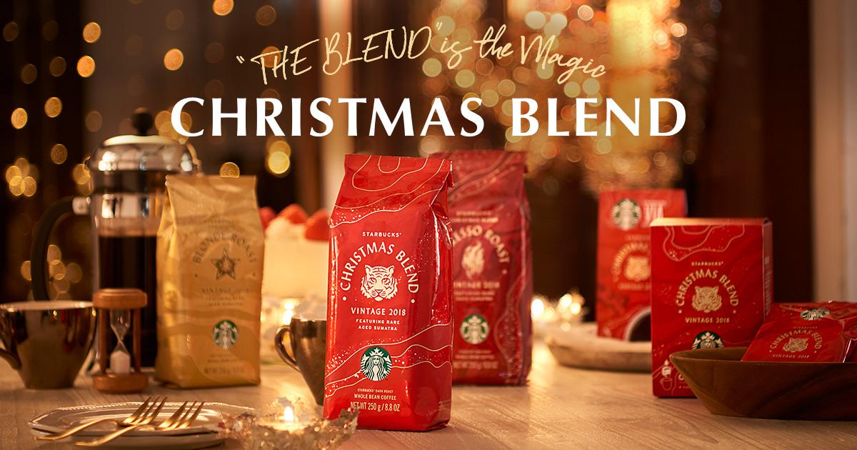 [季節のコーヒー] スターバックス®クリスマス ブレンド