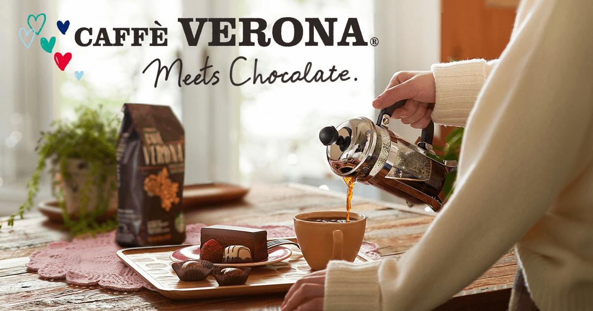 [季節のコーヒー] カフェ ベロナ® と チョコレート