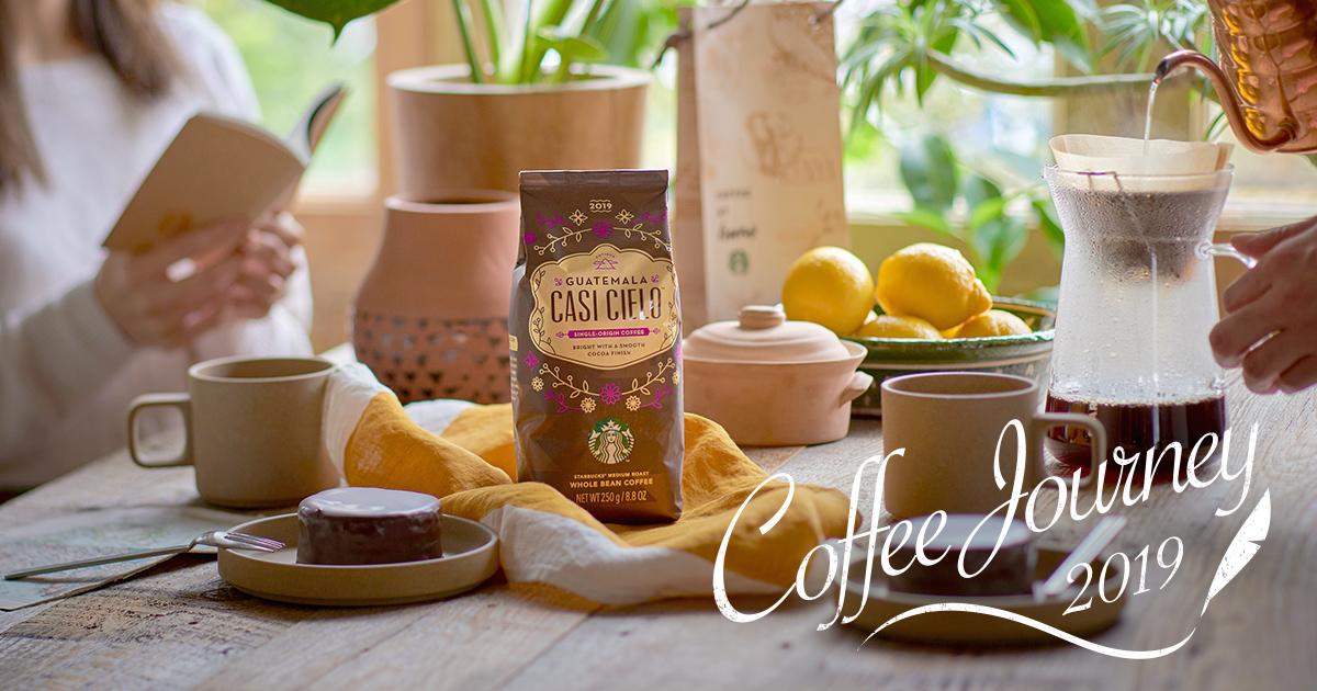 [季節のコーヒー] 産地ごとに異なるコーヒーの味わいを楽しむ