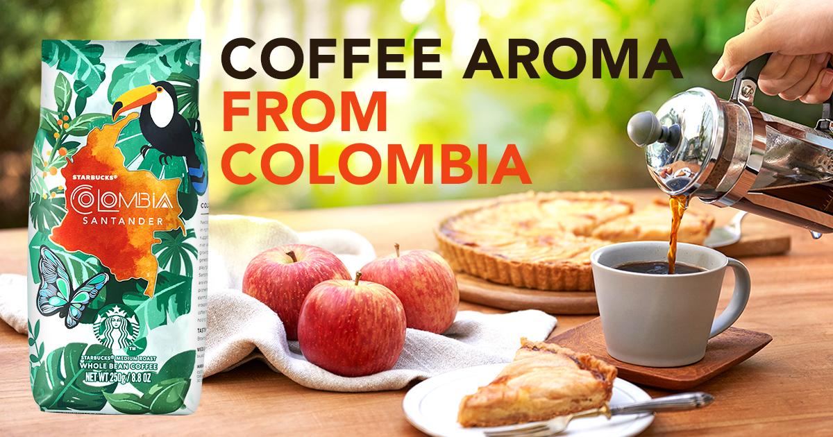 [季節のコーヒー]コーヒープレスで広がる多彩な味わい。秋の香りを楽しむコロンビア産コーヒー。