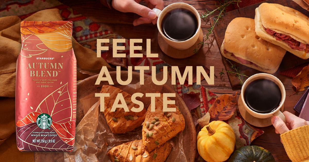 [季節のコーヒー] 秋の味覚を堪能する。「スターバックス® オータム ブレンド」と楽しむ季節の香り。