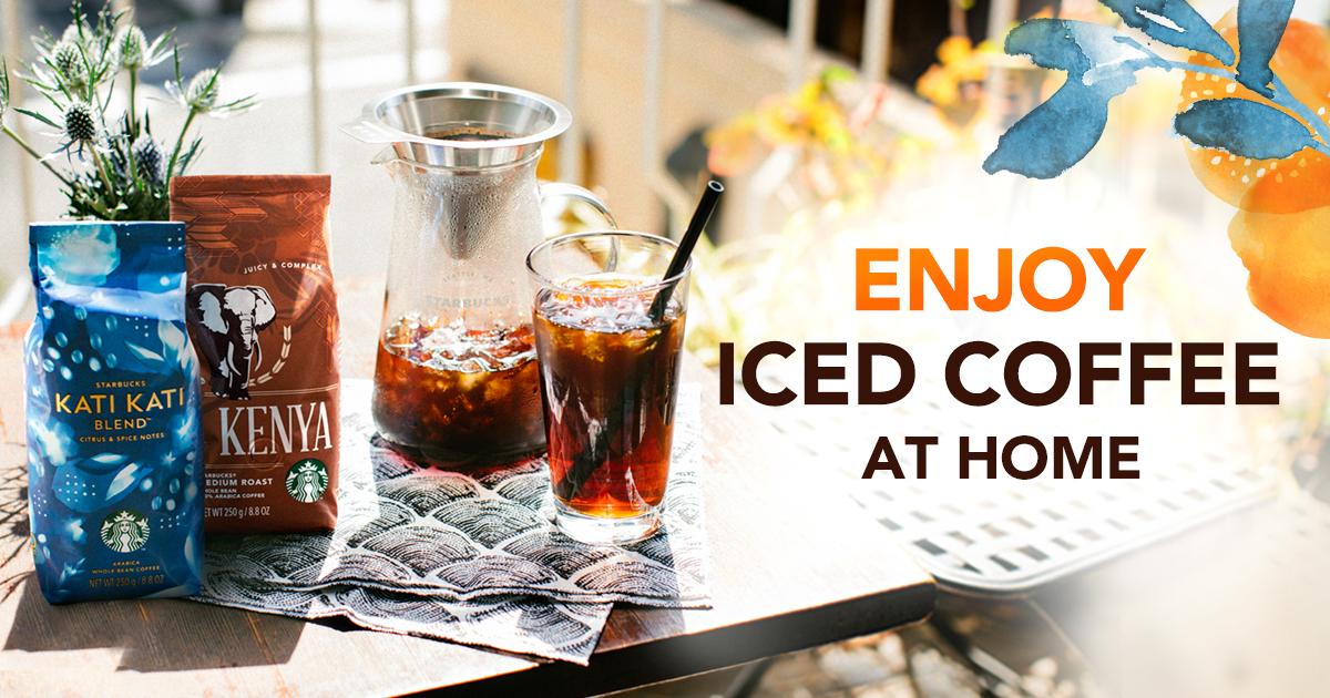 [季節のコーヒー] とっておきのアイスコーヒーをご自宅で。夏を彩るアフリカ産コーヒー