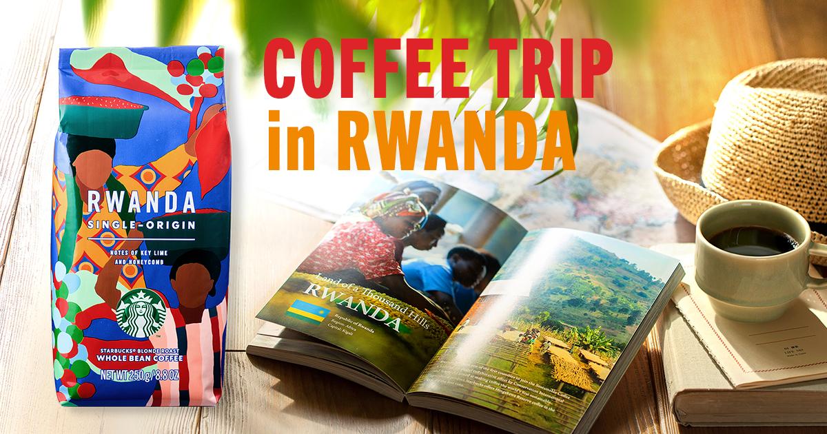 [季節のコーヒー] 旅するように味わう。美しい自然と人々の想いを込めた「スターバックス® ルワンダ」。