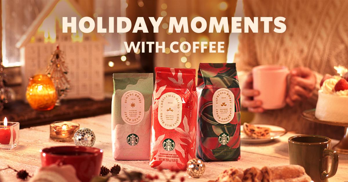 [季節のコーヒー] 想い合う大切な時間。「スターバックス® クリスマス ブレンド」でつながる特別なひととき。