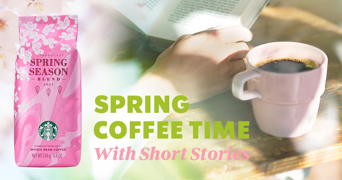 [季節のコーヒー] 桜の季節。そばにはいつも、コーヒーの香り。