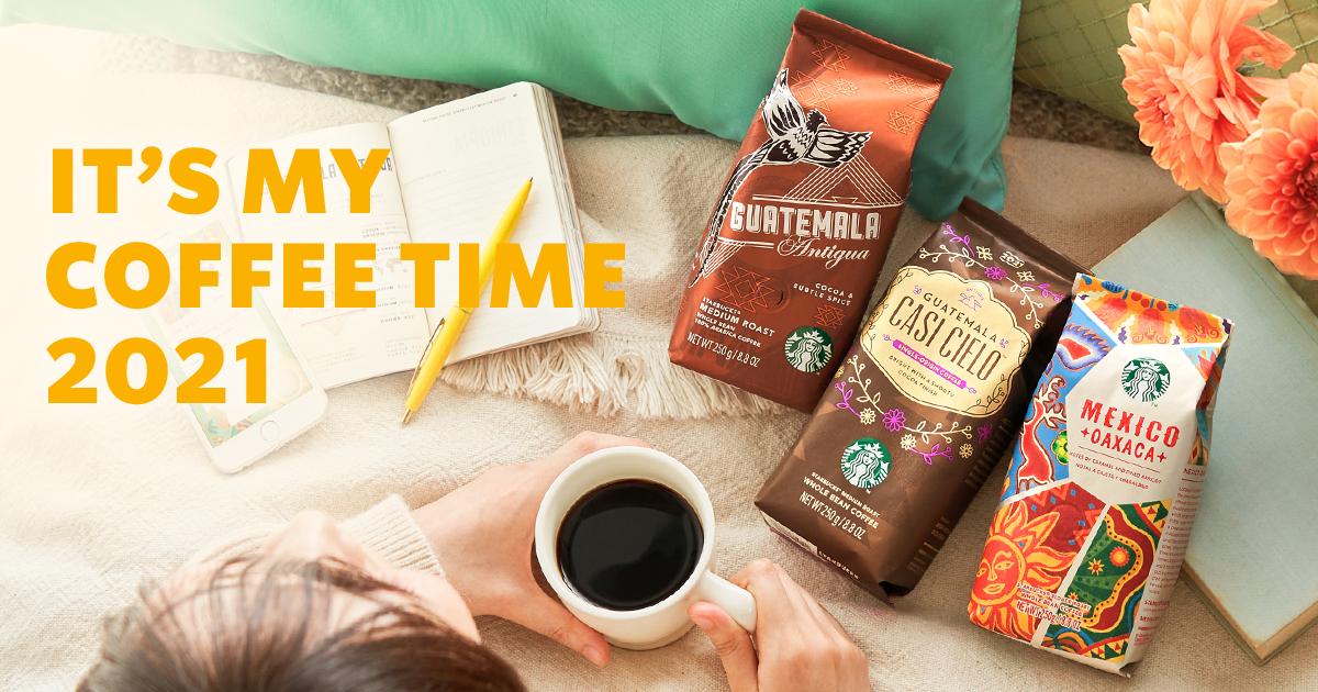[季節のコーヒー] 2021年のはじまりは、お家でゆったりあなただけのコーヒータイムを見つけよう。