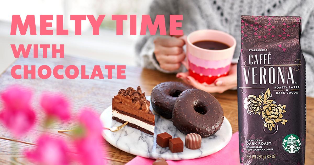 [季節のコーヒー] コーヒーにチョコレート。心もとろける至福なひととき。