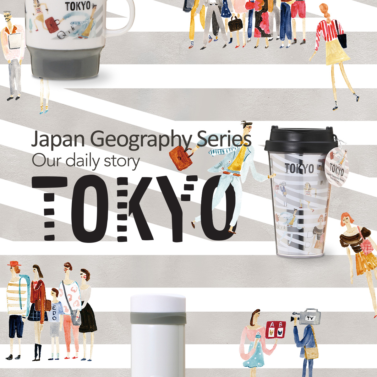 Japan Geography Series 東京