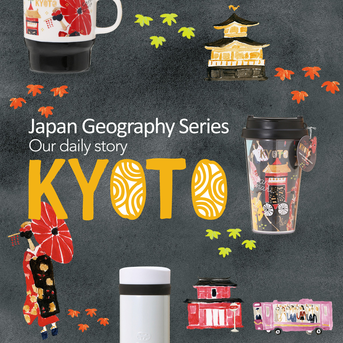 Japan Geography Series 京都
