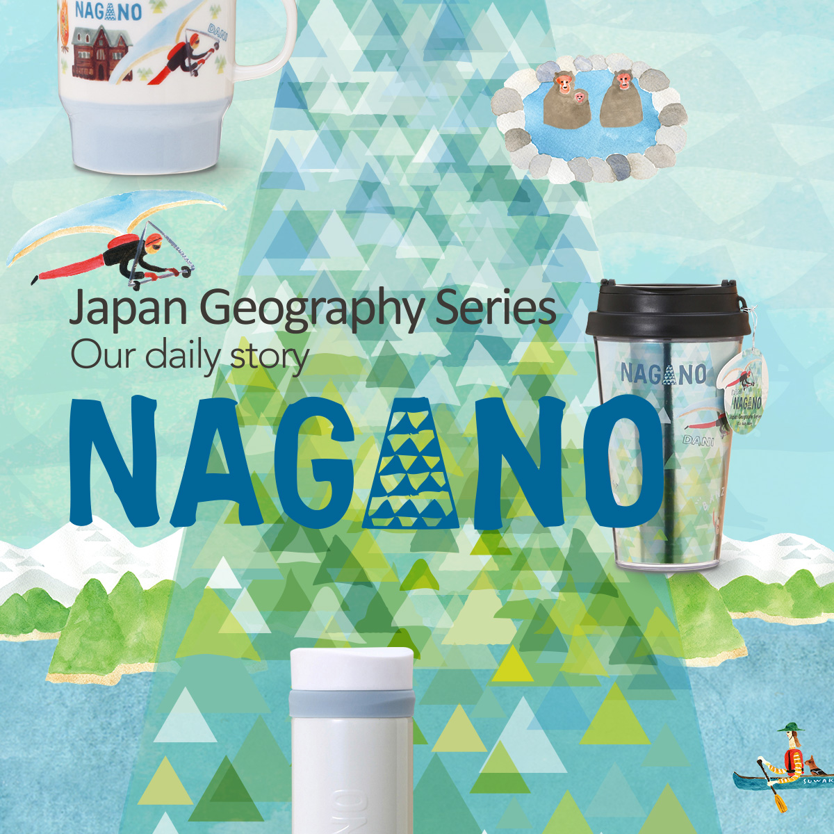 Japan Geography Series 長野