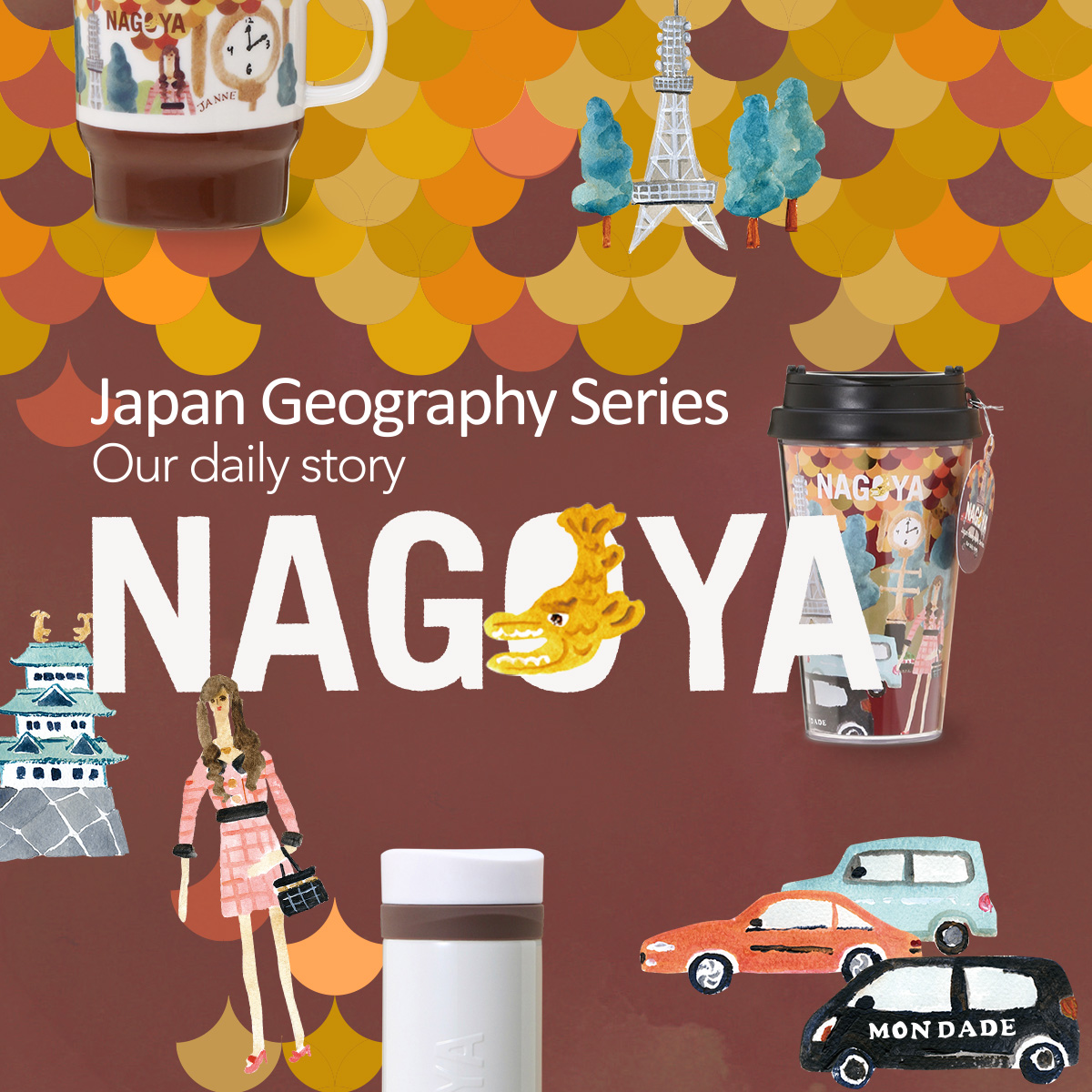 Japan Geography Series 名古屋