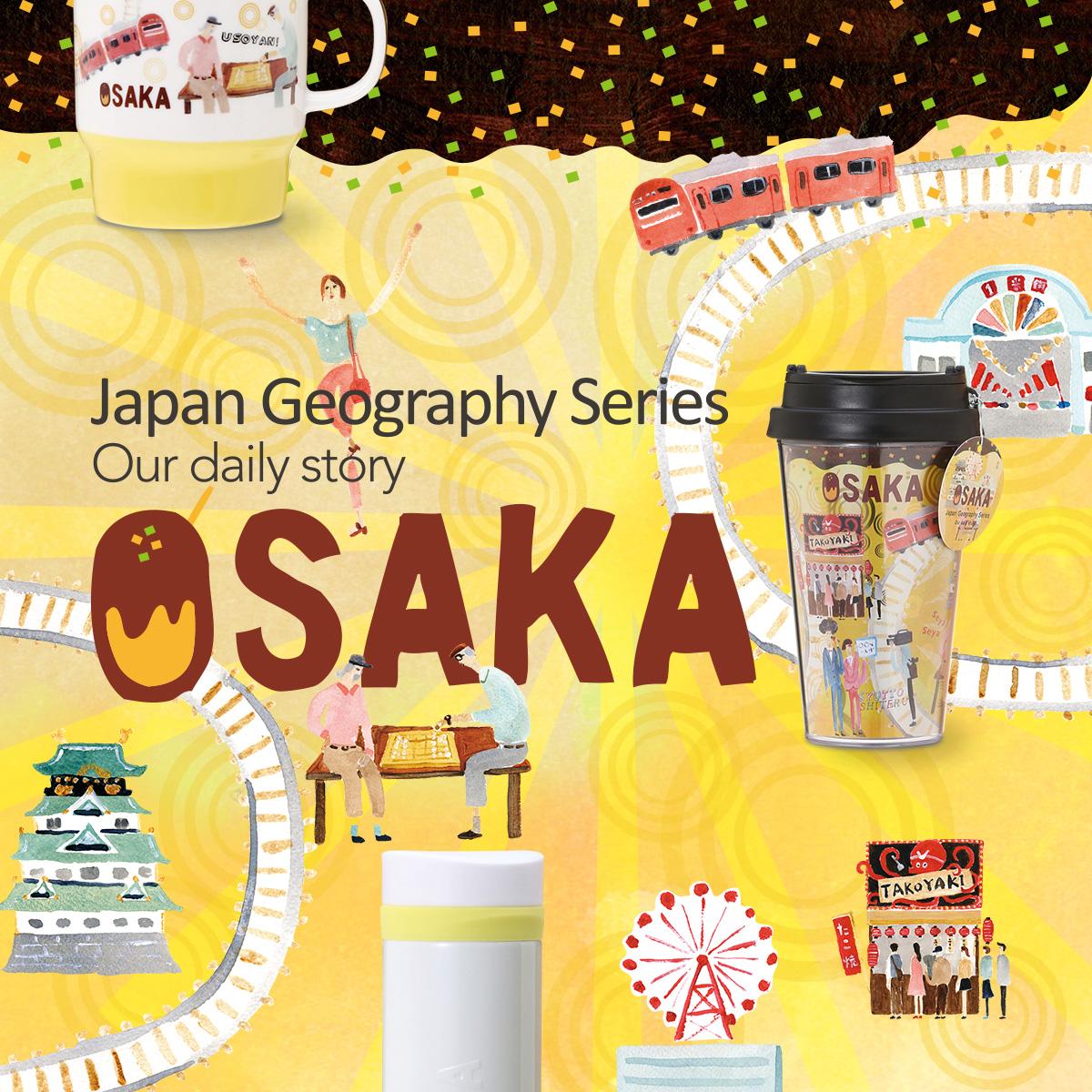 Japan Geography Series 大阪