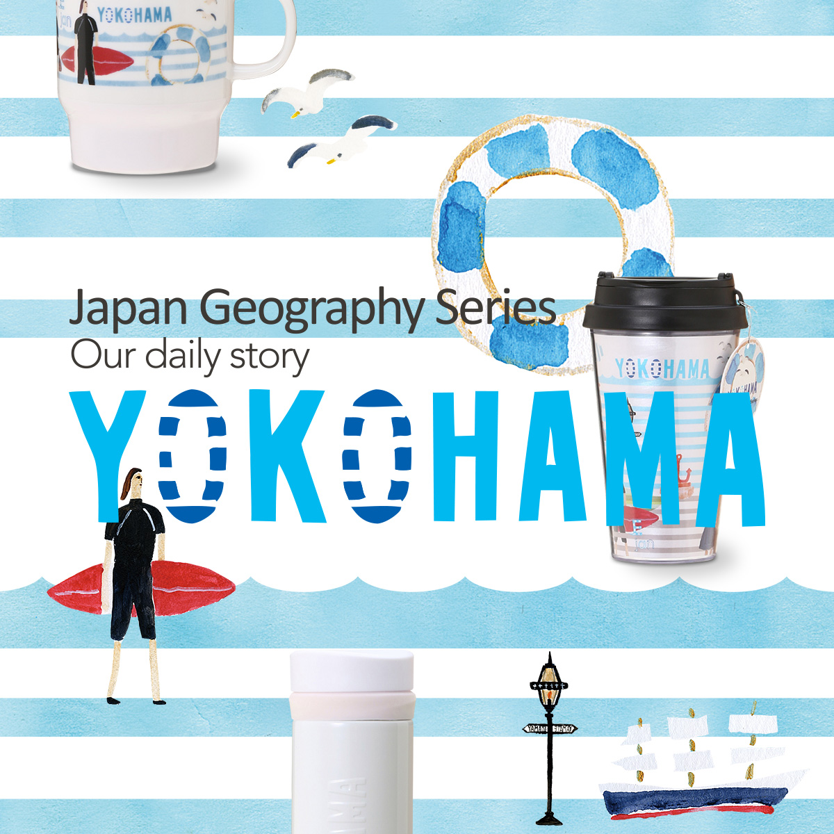 Japan Geography Series 横浜