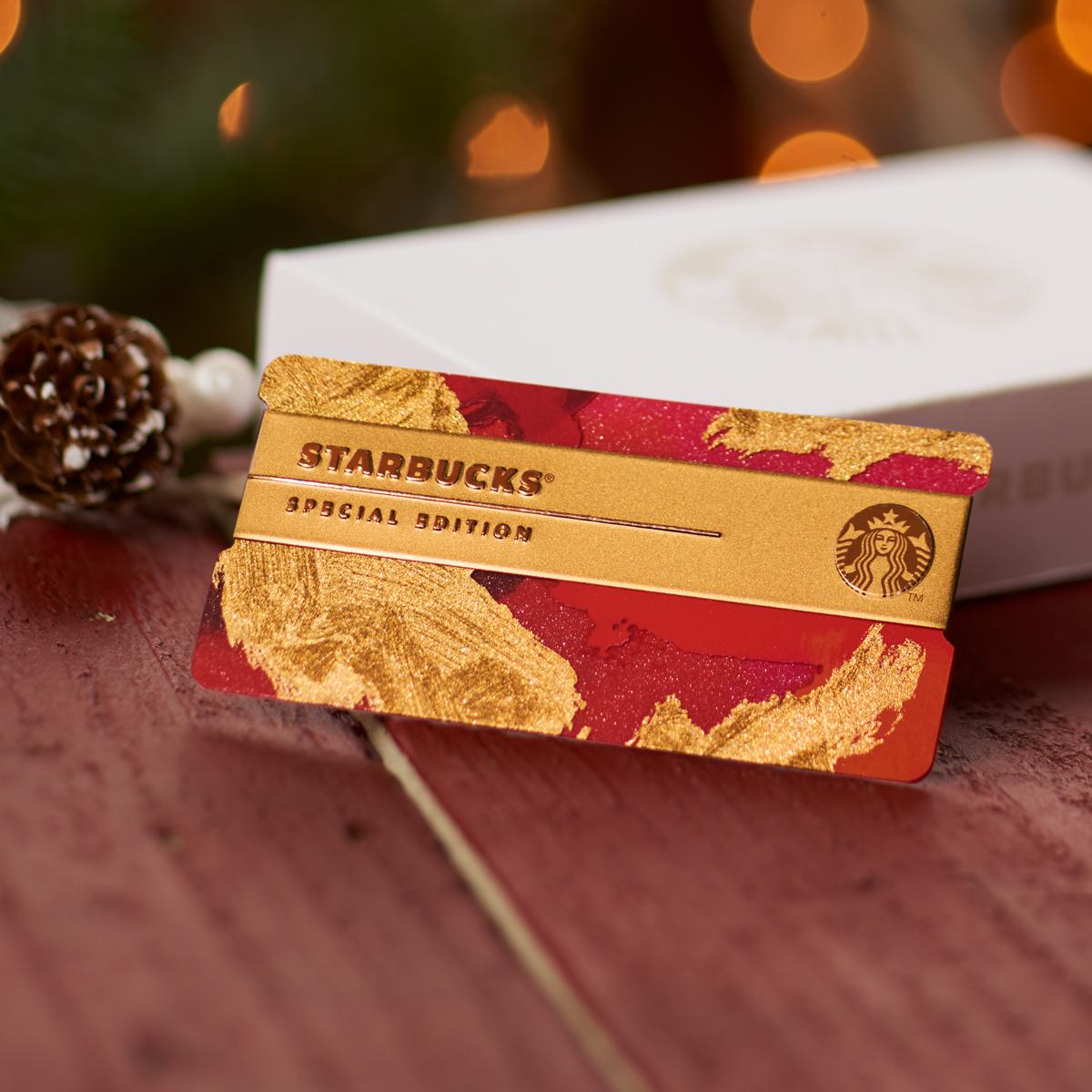 My Starbucks会員限定 スターバックス カード ホリデー スペシャルエディション プレゼント