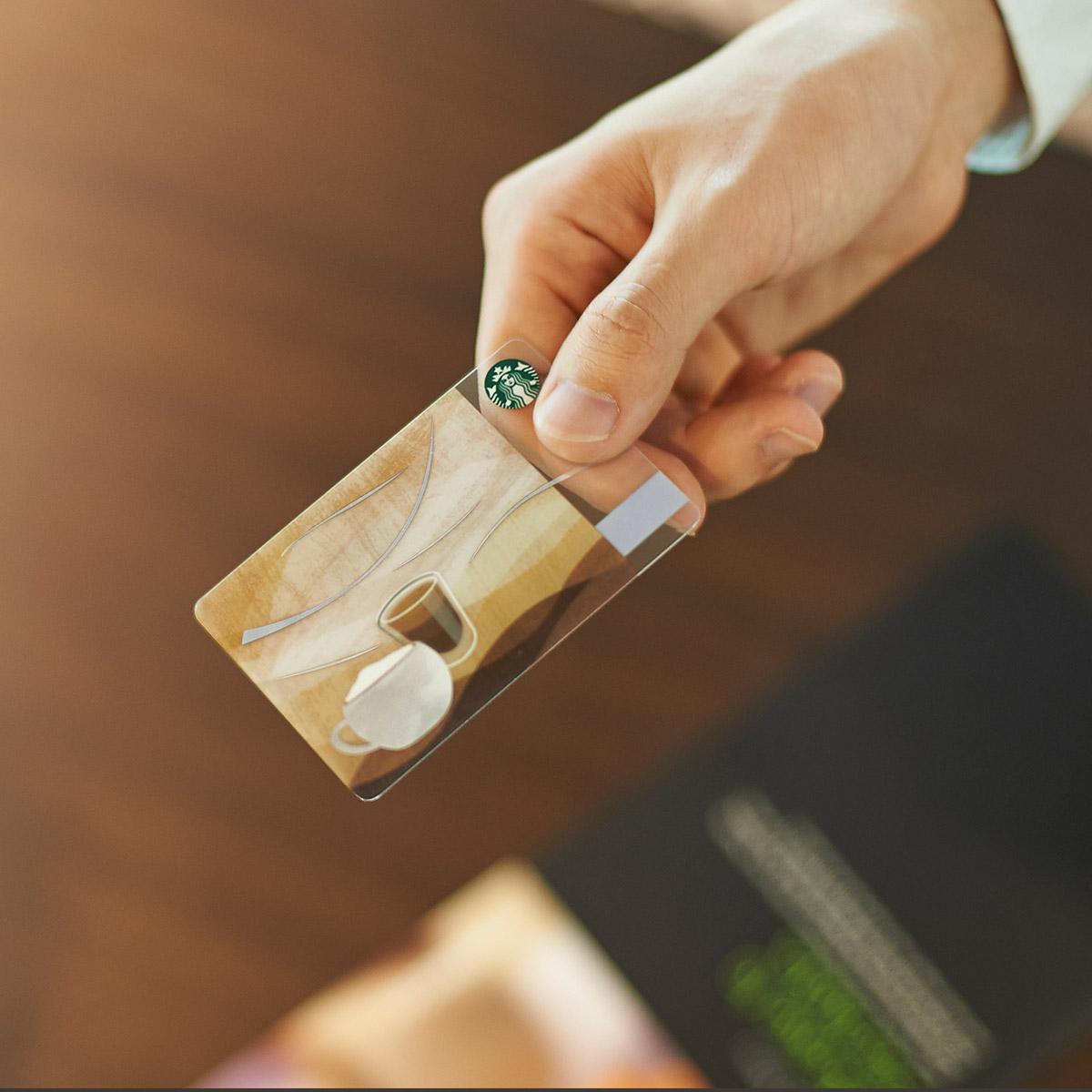 スマートに楽しむ / スターバックス カード