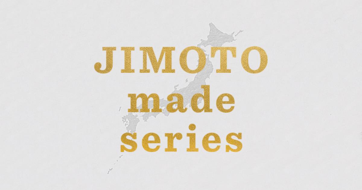 JIMOTO made Series