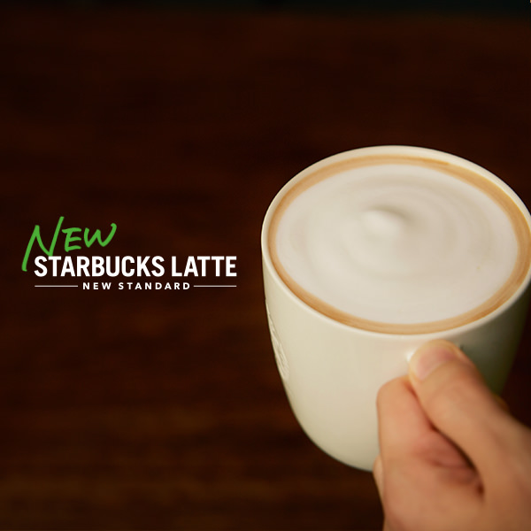 New Starbucks Latte