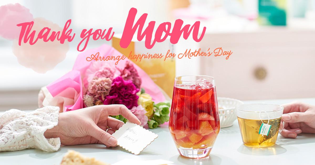 母の日は、特別な一杯を贈りませんか。