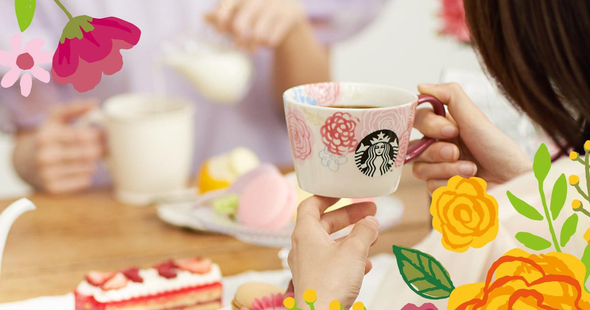 [ギフト] 今年の母の日は、コーヒー片手にお母さんと語らうひとときを贈りませんか。