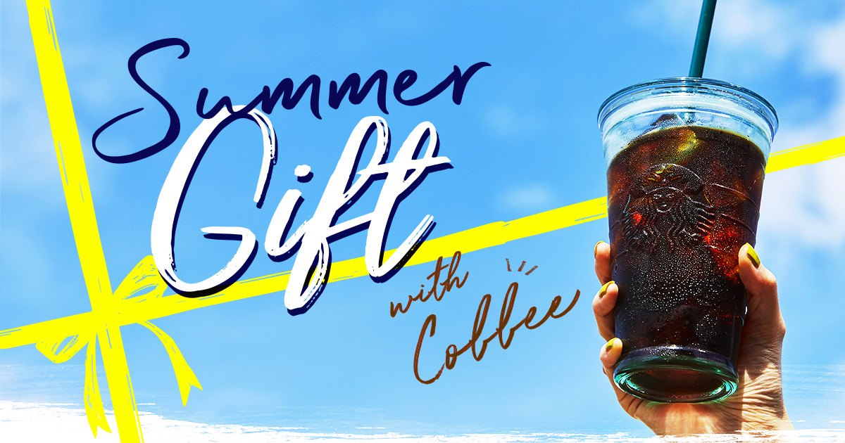 Summer Gift with Coffee