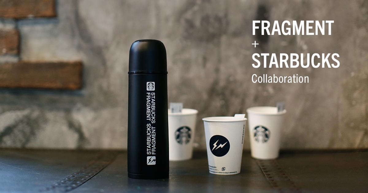FRAGMENT + STARBUCKS Collaboration 応募要項